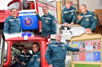 Пожарные-спасатели в беде не оставят